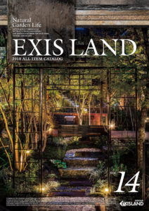 EXIS LAND2019